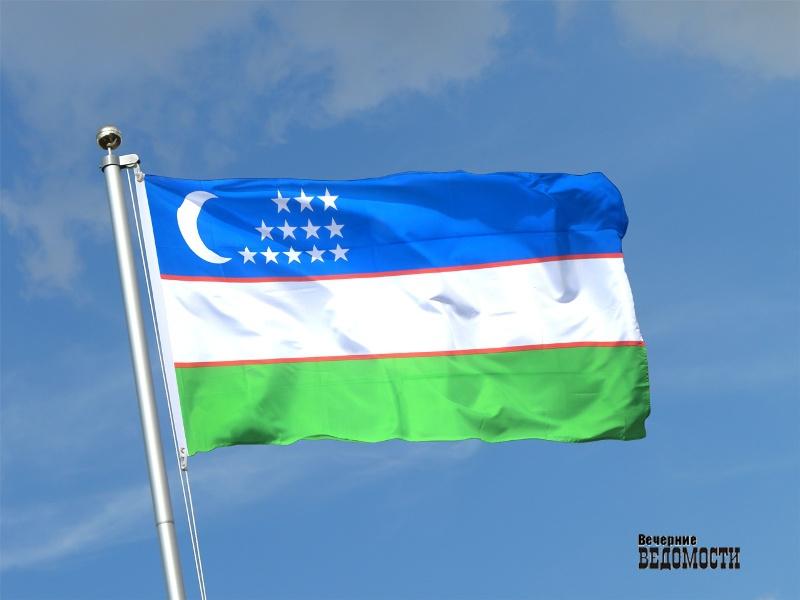 ВЕкатеринбурге появится генконсульство Узбекистана