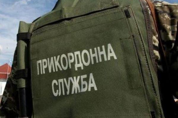 ВГоспогранслужбе Украины сообщили озадержании 2-х русских таможенников