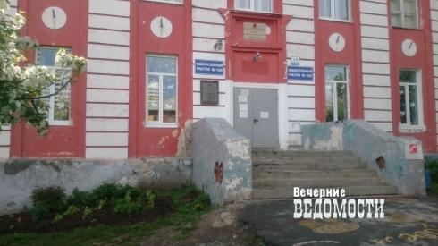 Дурно пахнущая история, или Поселок-«призрак» на окраине Екатеринбурга