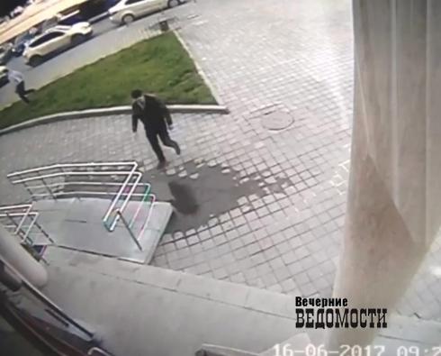 В Сети появилось видео задержания грабителей Сбербанка в Екатеринбурге