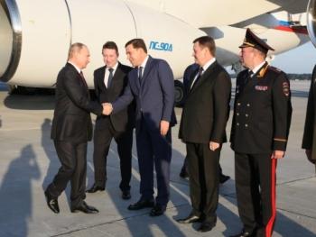 Владимир Путин открывает «Иннопром» в Екатеринбурге