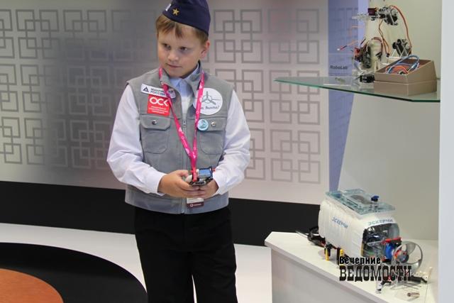 Путин: Российская Федерация готова провести выставку «Экспо» вЕкатеринбурге в 2025г.