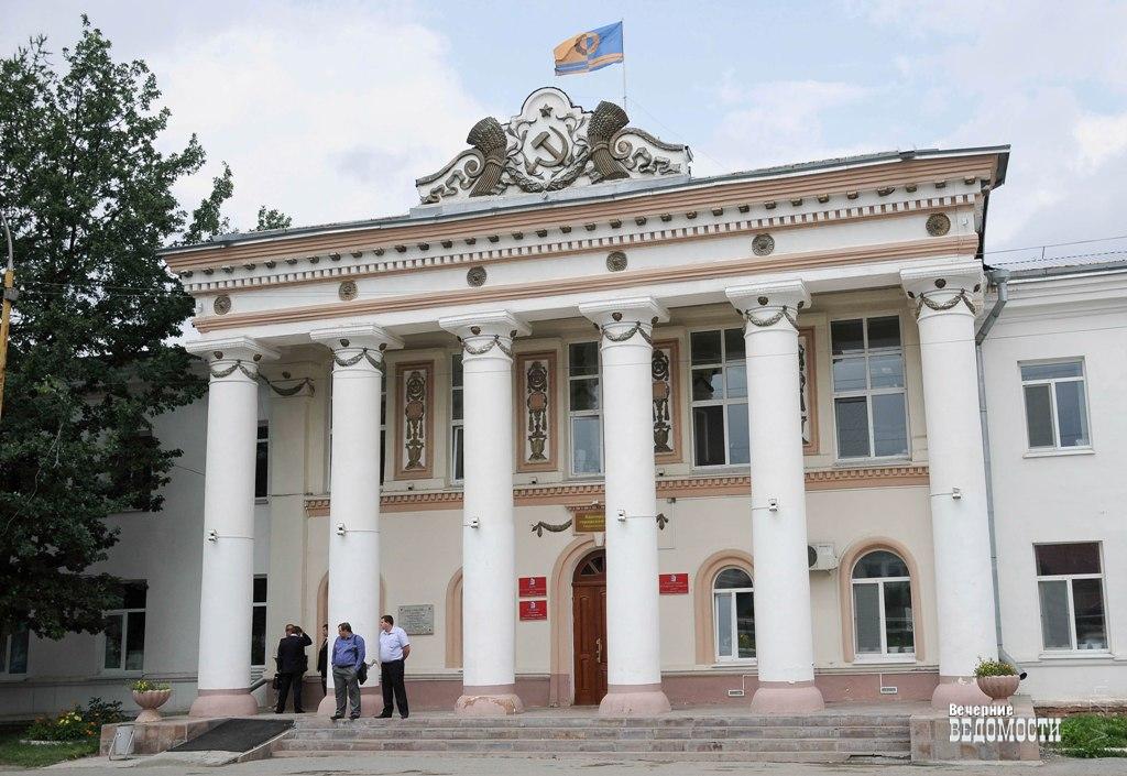 Белоярские народные избранники выбрали главу. ФАМИЛИЯ