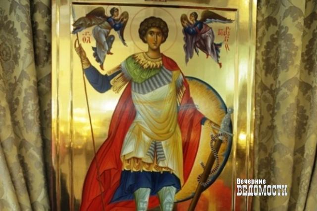 Афонский монастырь сообщает Екатеринбургской епархии икону Георгия Победоносца
