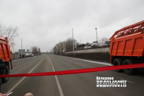 В Екатеринбурге начали ремонтировать дороги, построенные прошлым летом к ЧМ-2018