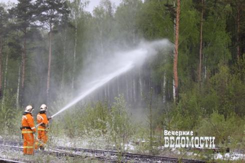 На Урале кончились дожди – начались лесные пожары