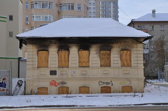 Вцентре Екатеринбурга за7 млн руб. реализуют сгоревший особняк крестьянки Меньшиковой