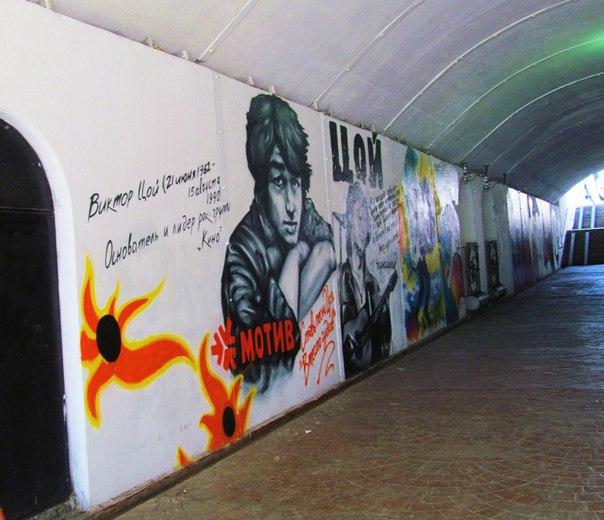 ВЕкатеринбурге собирают подписи заустановку монумента Виктору Цою