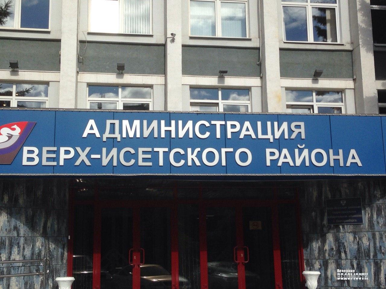 Суд отказался освободить экс-главу Верх-Исетского района, осужденного завзятку