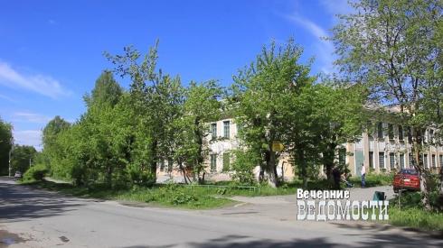 Прокуратура закончила проверку по «школе-призраку» в Среднеуральске