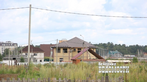 Земельные авантюры мэра Среднеуральска оставили жителей без прописки