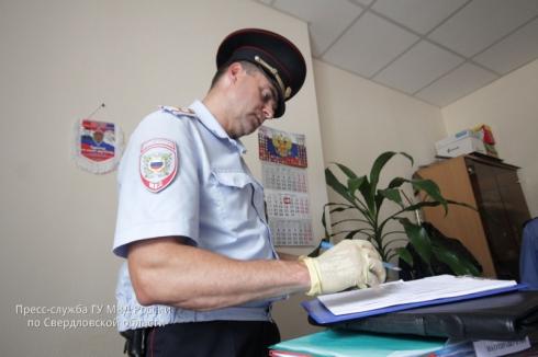 В Екатеринбурге при попытке дать взятку задержали иностранку