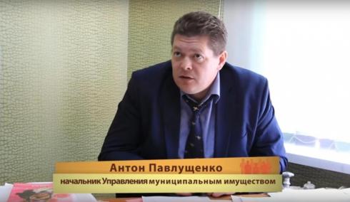 Чиновники Среднеуральска за сокрытие доходов отделались замечанием