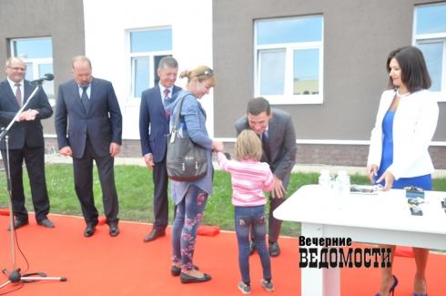Продолжение следует: миллионный россиянин получил ключи от новой квартиры в Дегтярске