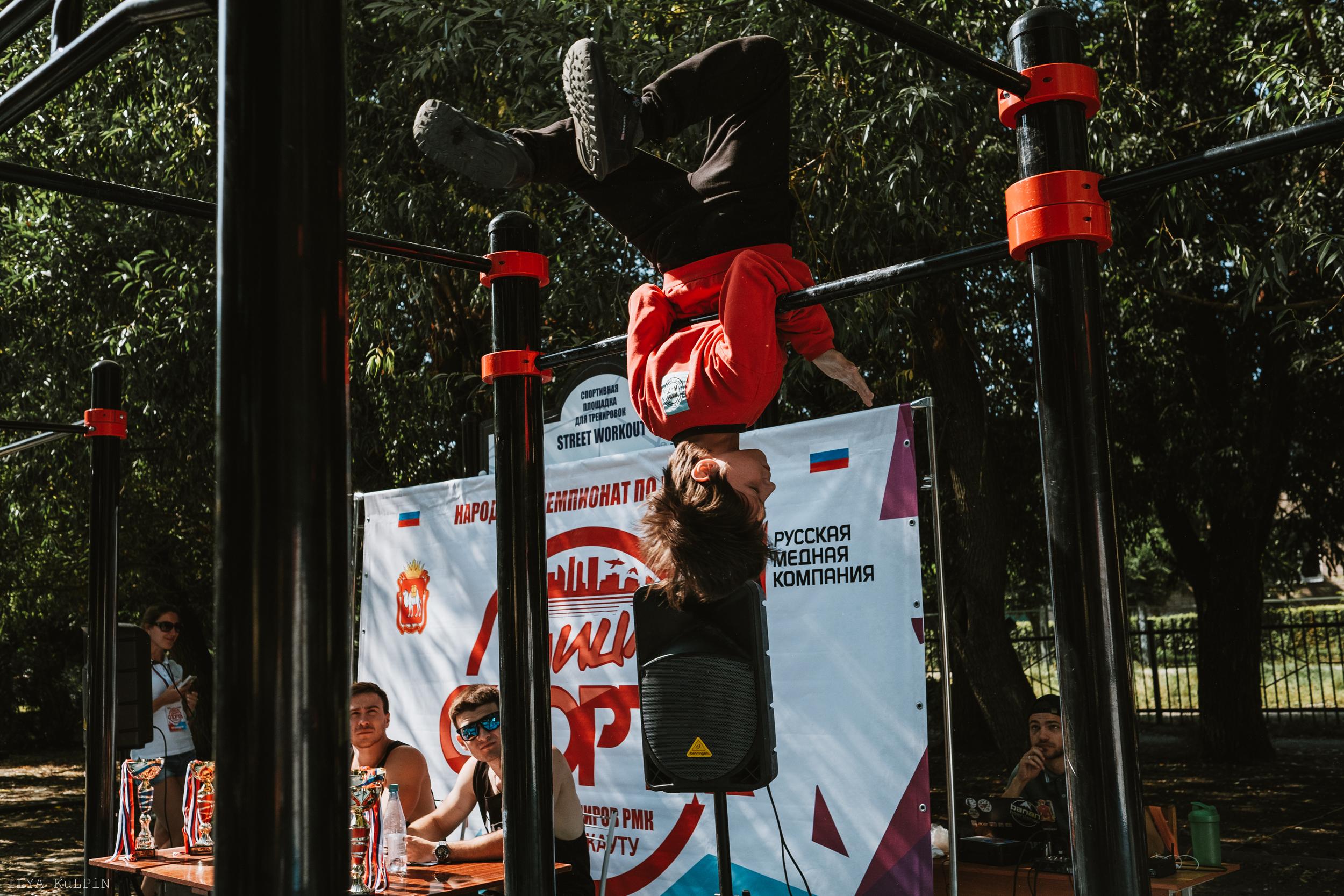 Турнир «Улица спорта» отобрал последних финалистов