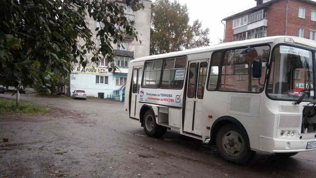 В Нижнем Тагиле незаконной агитацией занимались три автомобиля в одном избирательном округе
