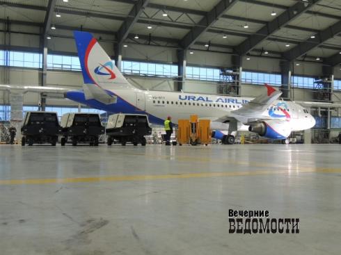 «Уральские авиалинии» будут летать изЕкатеринбурга вЯкутск