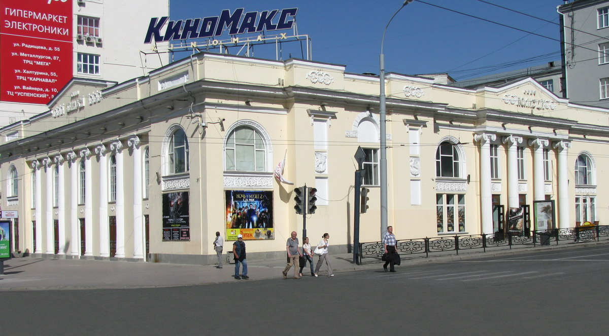 Без «Оно» ипопкорна: старейший кинотеатр Екатеринбурга откроется всередине осени