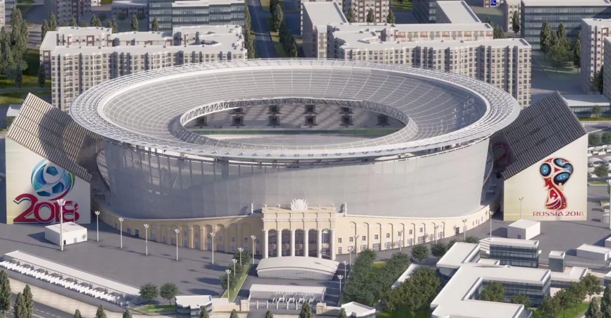 27сентября вЕкатеринбург прибудет делегация FIFA