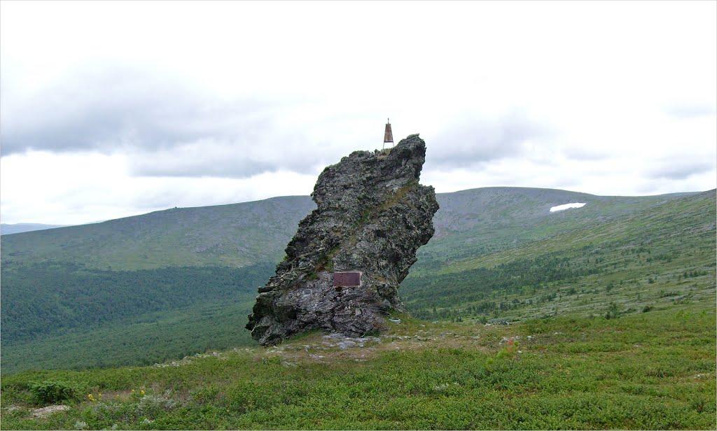 Причины смерти туриста врайоне перевала Дятлова узнает СКСвердловской области