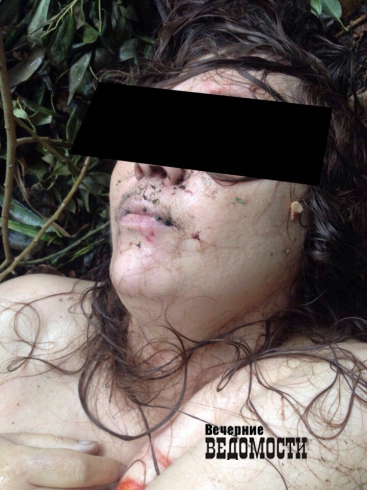 Жуткие подробности убийства и задержания убийц-людоедов из Арамиля (ФОТО)