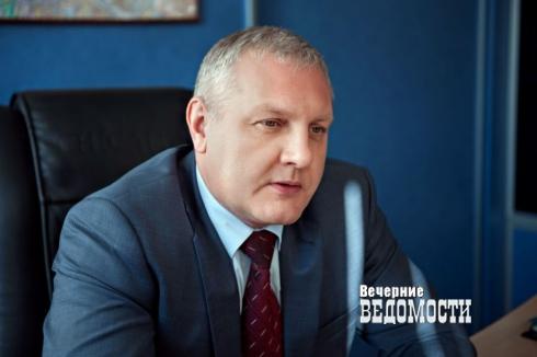 В Екатеринбурге участились случаи мошенничества лжекоммунальщиков