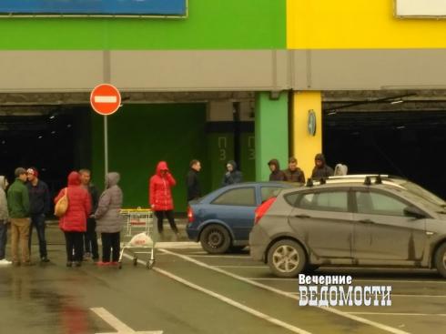 Сегодня в полицию Екатеринбурга поступило около 20 звонков о минировании