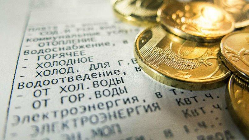 Свердловчане задолжали затепло иводу неменее 5-ти млрд руб.