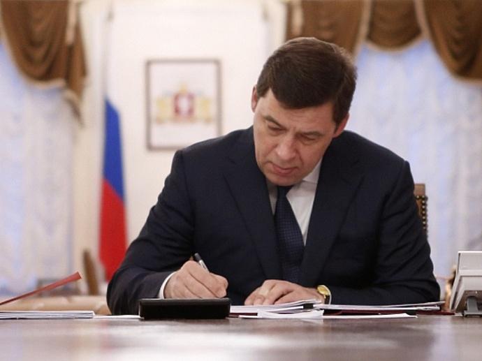 Свердловчан просят сдавать документы назамещения должностей министров