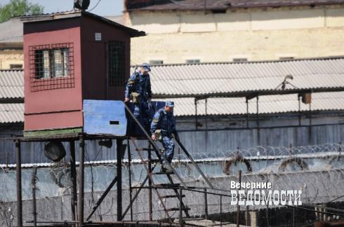 Свердловский облсуд отправил вколонию юриста, пытавшегося подкупить руководителя ивдельскойИК