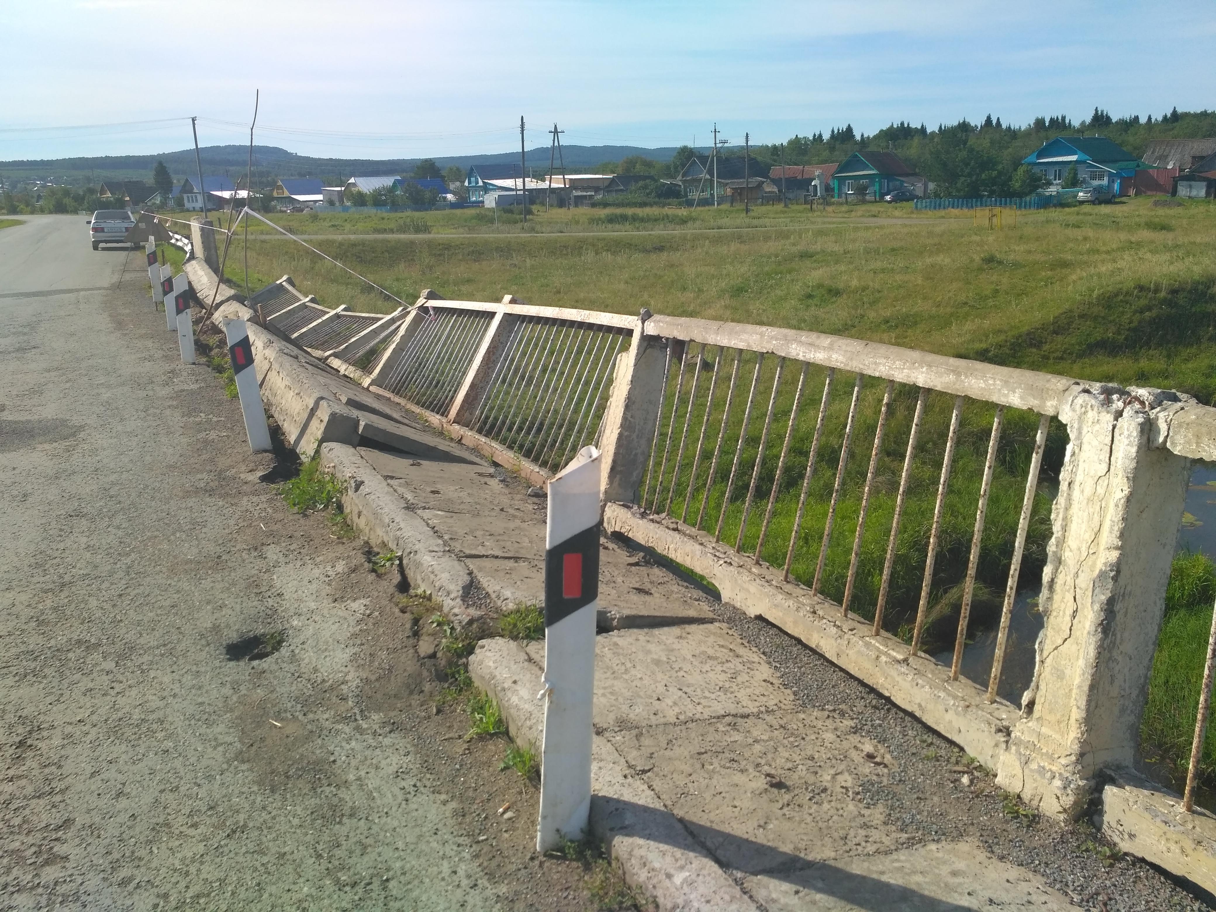 Прокуратура: мост через реку Бисерть опасен для пешеходов и автомобилистов