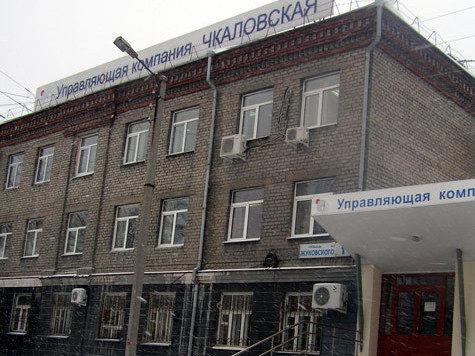 ВЕкатеринбургеУК «Чкаловская» требуют признать банкротом