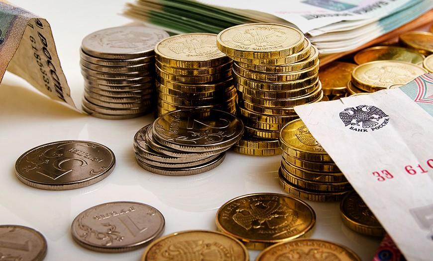 Свердловская область расположила облигации на5 млрд руб.