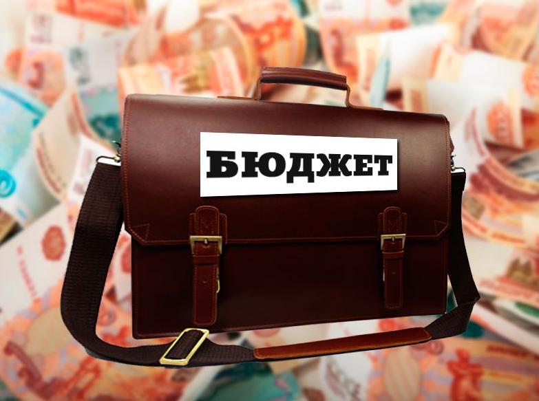 1-ый бюджет губернаторской «Пятилетки развития» составит приблизительно 209 млрд. руб.