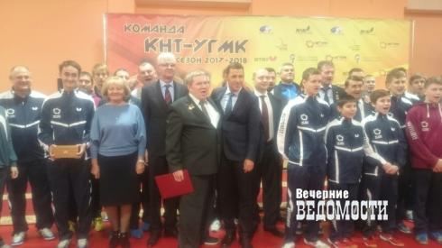 В Екатеринбурге появился новый зал настольного тенниса