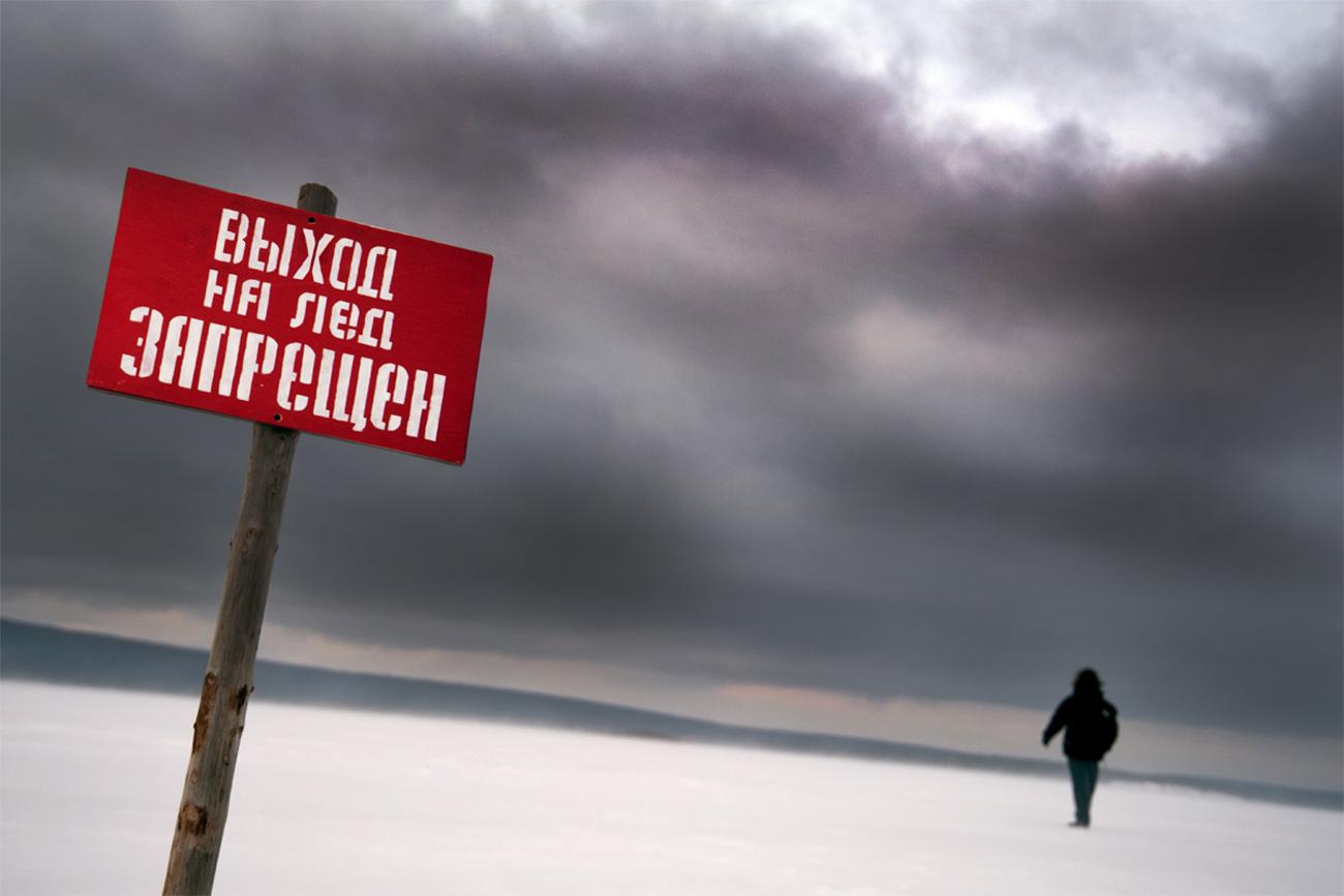 ВСвердловской области потонул рыбак