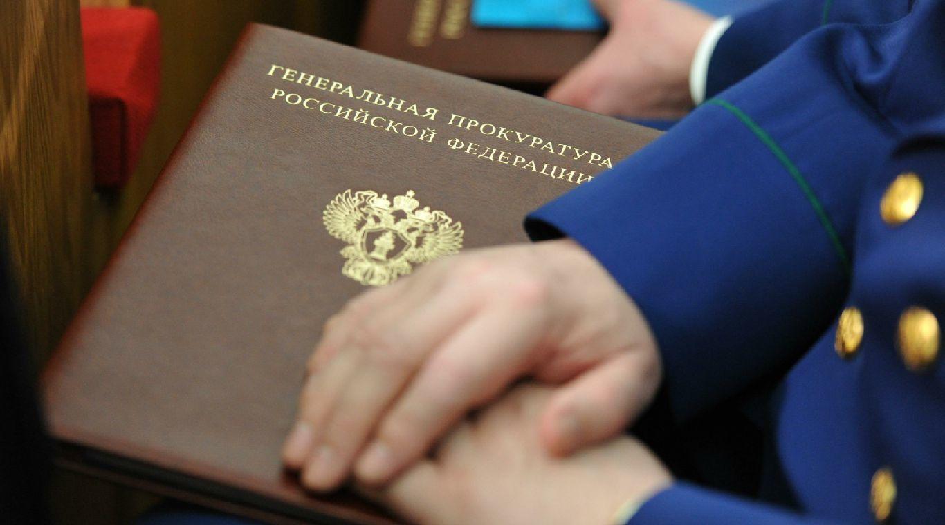 Свердловская генпрокуратура начала масштабную проверку учреждений, задолжавших заработную плату