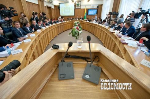 Народные избранники Екатеринбургской думы попросили Шойгу передать городу школу №84
