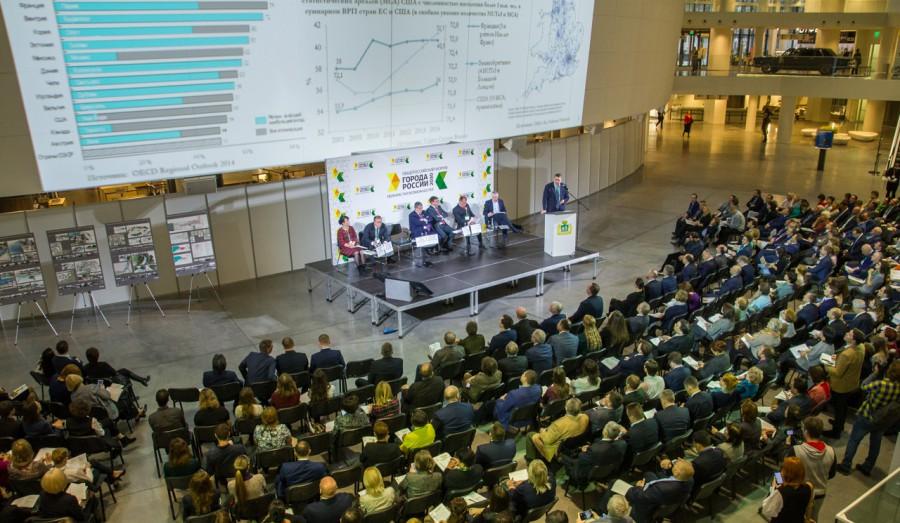 НаУрале стартовал форум «Города РФ - 2030: перекрестки возможностей»