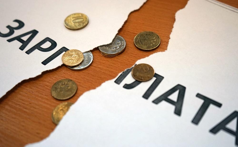 Возбуждено уголовное дело из-за невыплаты заработной платы накачканарском заводе «Металлист»