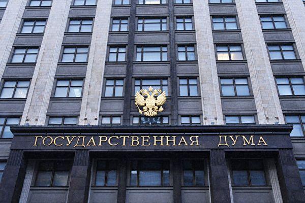 В государственной думе  подготовили законодательный проект , ужесточающий наказание зателефонный терроризм