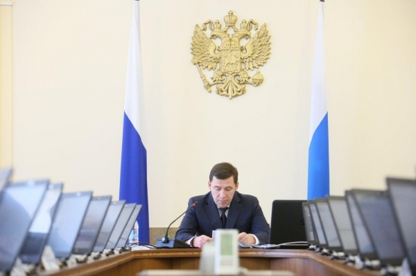 Всвердловском кабмине утверждены вдолжности 5 министров и руководитель одного департамента