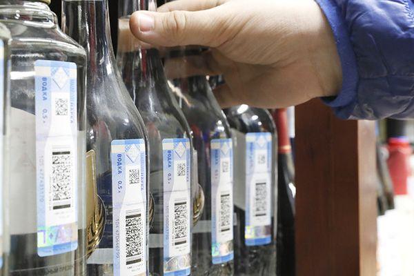 В Российской Федерации снизились продажи алкоголя