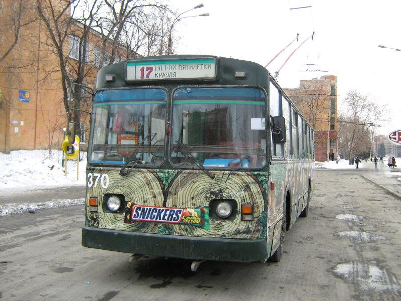 ВЕкатеринбурге троллейбусы №3 и17 будут ходить поновому