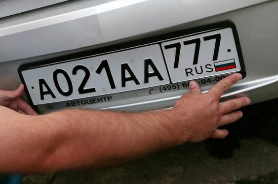 НаУрале опробовали программу для вычисления должников пономеру авто