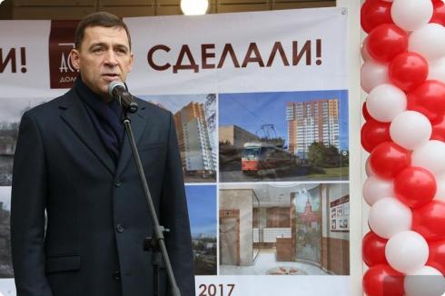 Они ждали 12 лет: дольщики ЖК «Астория» получили квартиры