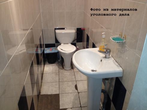 Директор уральского предприятия установил в туалете видеорегистратор, чтобы следить за сотрудниками