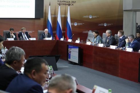 Стандарт «Умная медь» представила РМК на форуме Россия — Казахстан