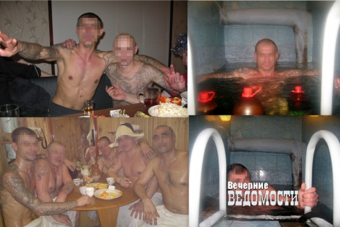 Создатель «райской» колонии в Екатеринбурге получил срок