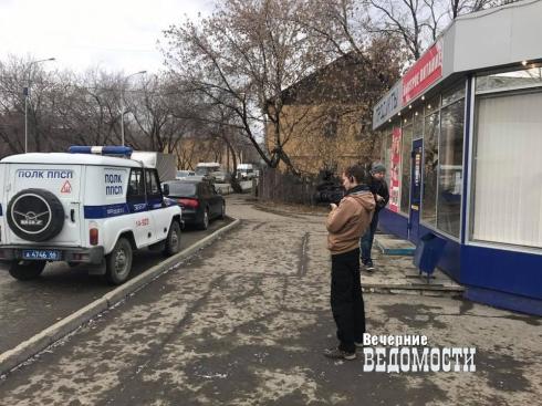 В Екатеринбурге полицейские «вычистили» киоски от алкоголя